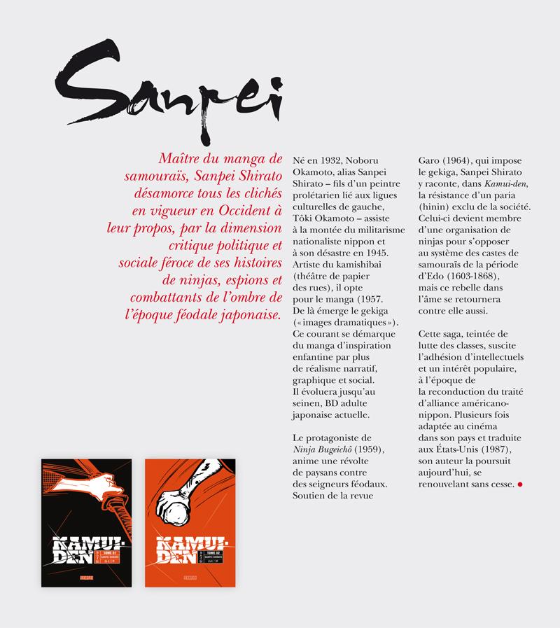 Sensei Hiragana: Dossier De Presse Sensei 2