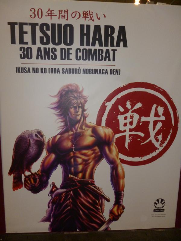 Expo_Tetsuo_Hara_02