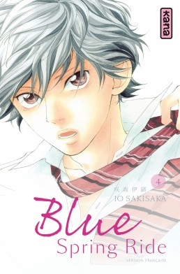 blue-spring-ride-tome-4