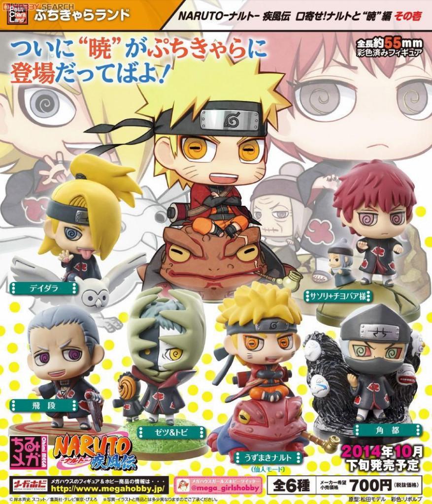 AA-Naruto4