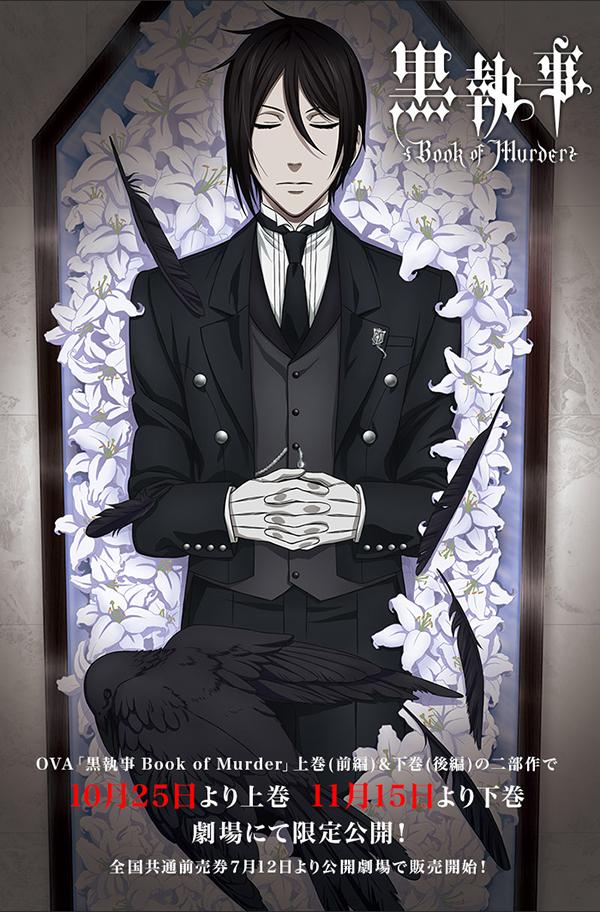 Black-Butler-Book-of-Murder-Visual-2