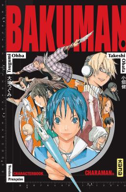 bakuman-charachter-guide01