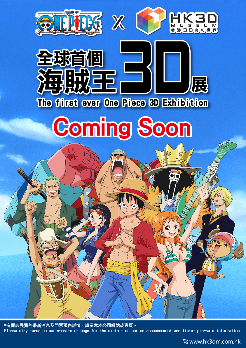 Onepiece_Comin_soon-01