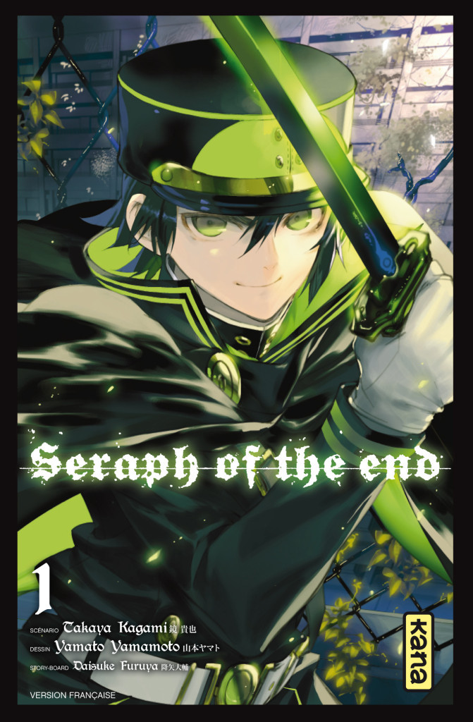 Seraph of the end Jaquette