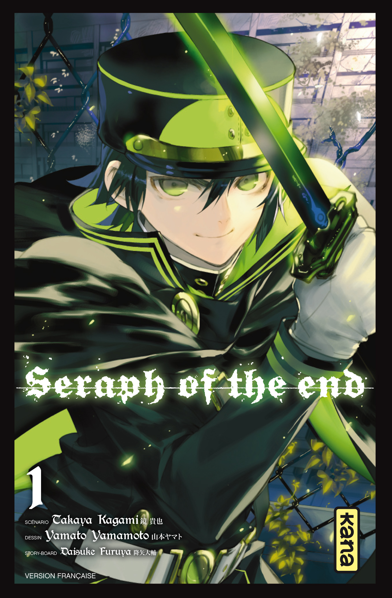 News - Quizz - Page 6 Seraph-of-the-end-Jaquette