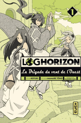 loghorizonspinoff-270x411
