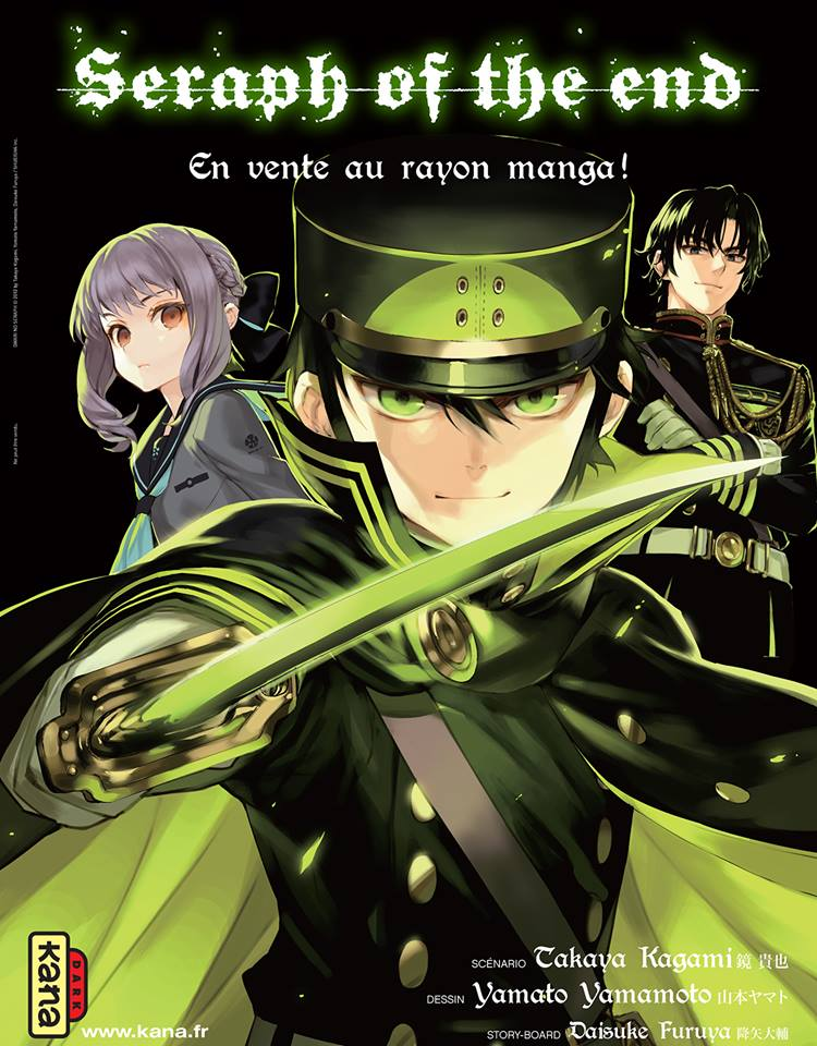 poster seraph of