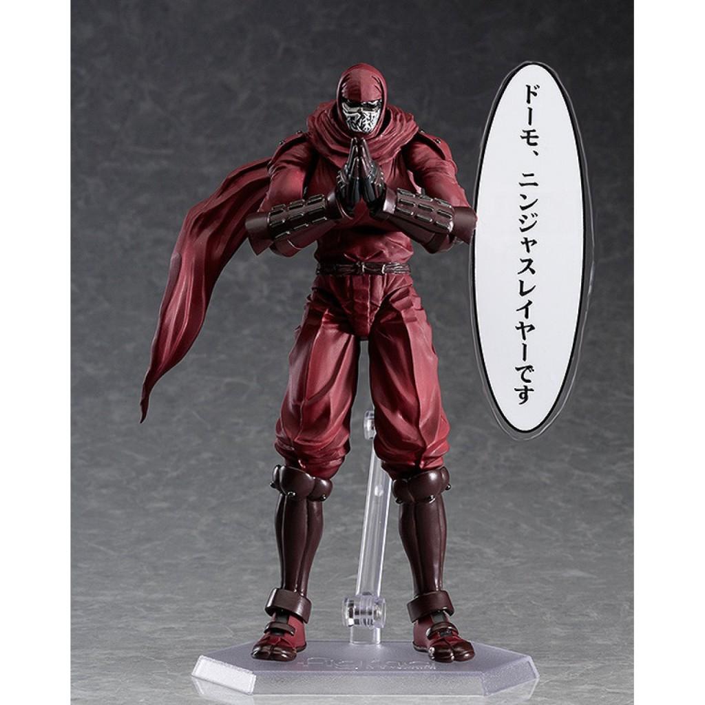 figma-ninja-slayer-360559.2