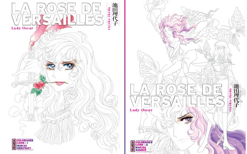 Nouveaut la rose de versailles lady oscar coloriages kana - Coloriage manga livre ...