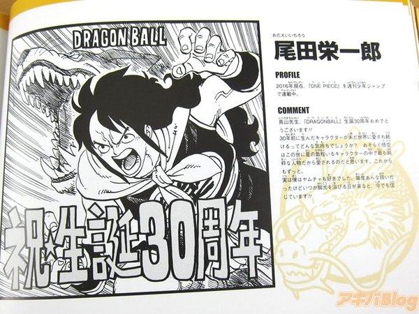 Eiichirô Oda (One Piece)