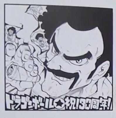 Haruichi Furudate (Haikyû - Les As du Volley Ball)