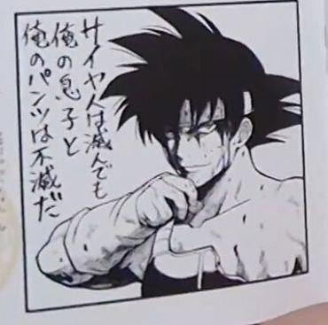 Hideaki Sorachi (Gintama)