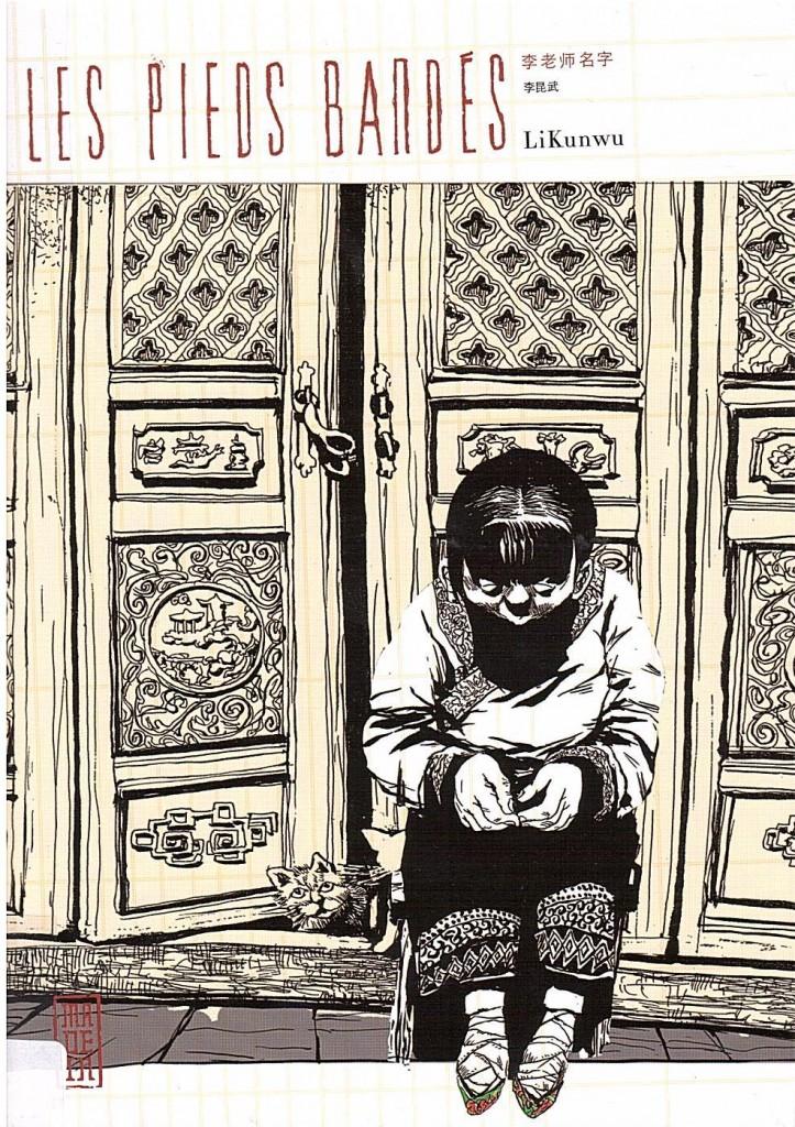 Les-Pieds-bandés-couverture-723x1024