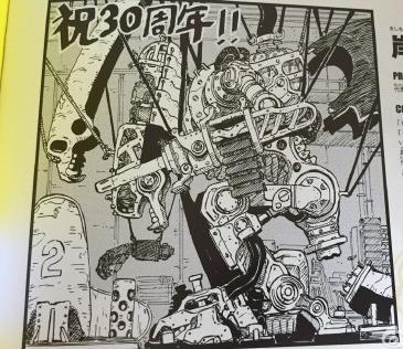 Masashi Kishimoto (Naruto)