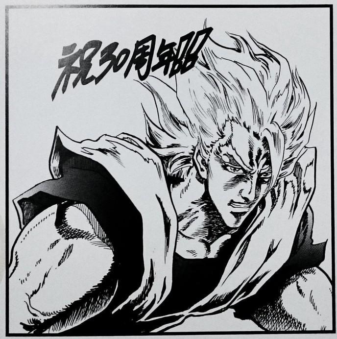 Tetsuo Hara (Hokuto no Ken)