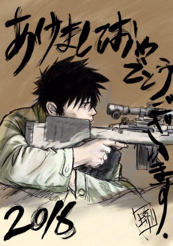 naoyoshi shiotani  (psycho p)