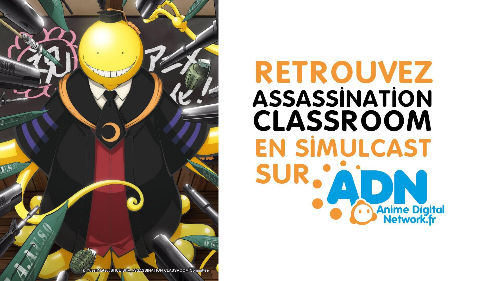 AssClass_Saison-1