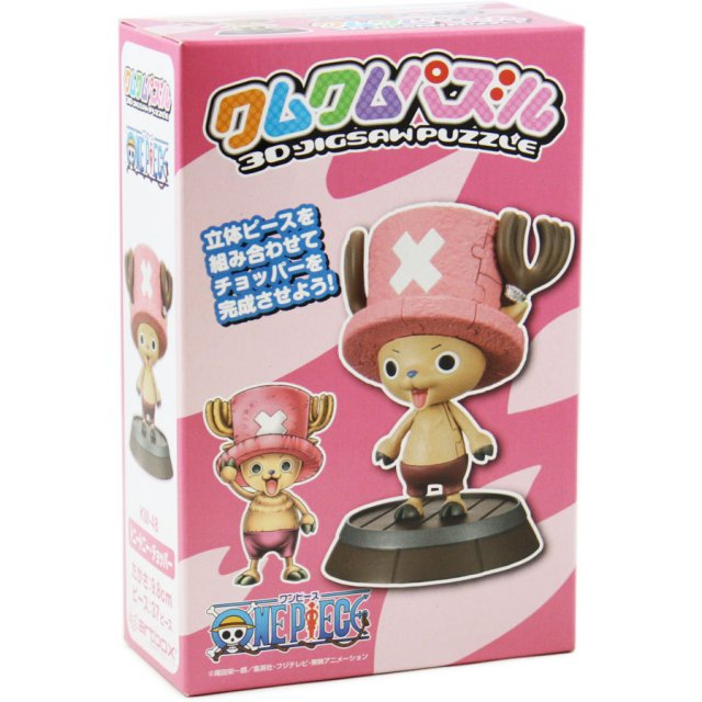 one-piece-3d-jigsaw-puzzle-tony-tony-chopper-354409.3