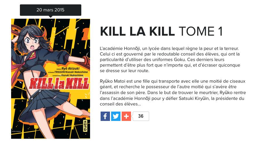 Clique_KillLaKill_T1