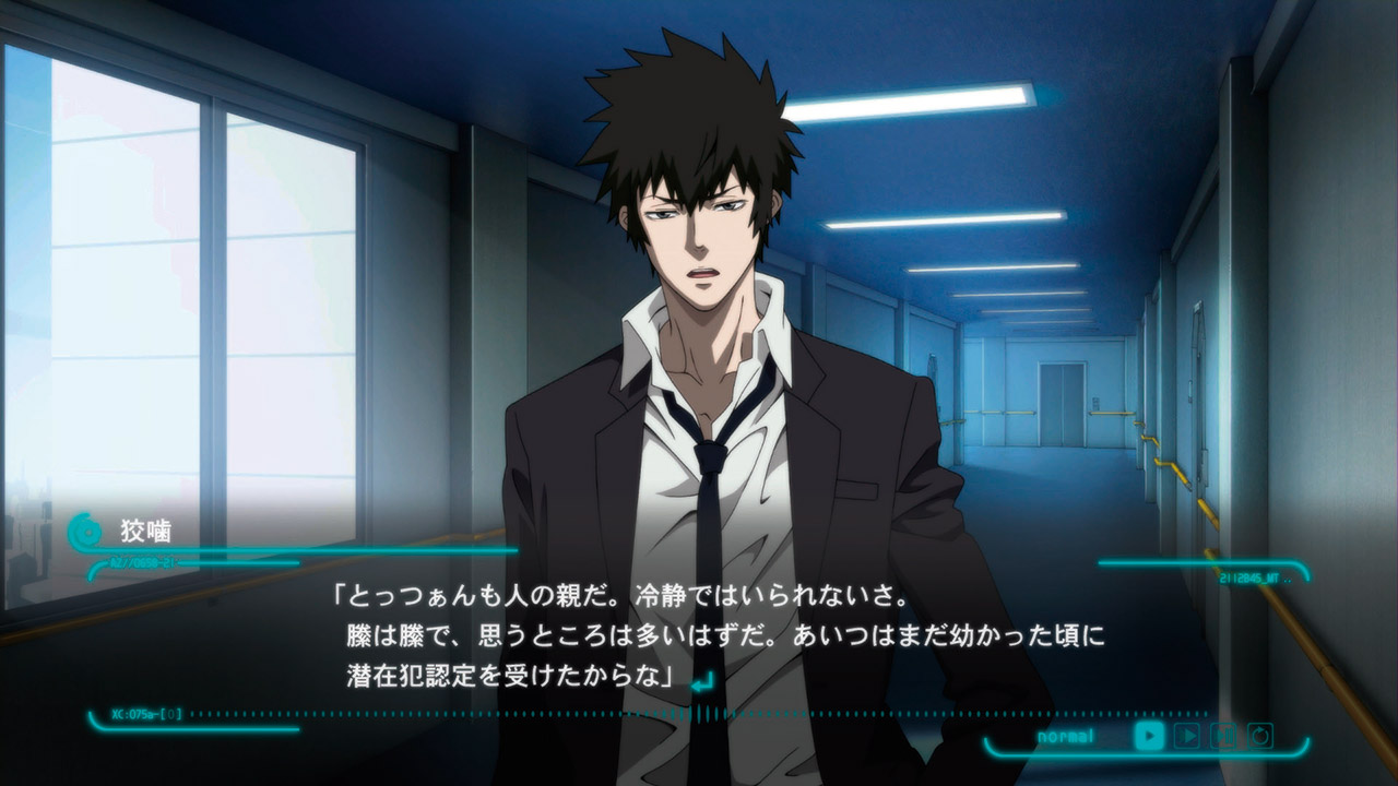 [ANIME/FILM/MANGA] Psycho-Pass - Page 6 1457105789-1846-capture-d-ecran