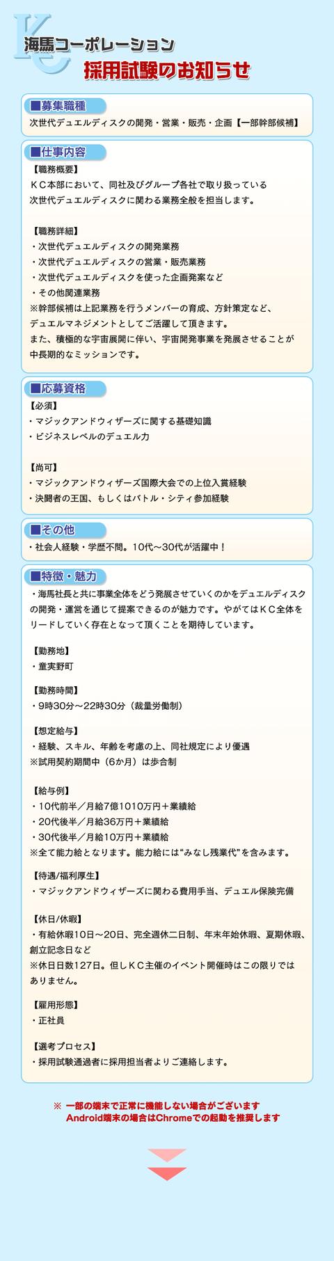 513cf171-s