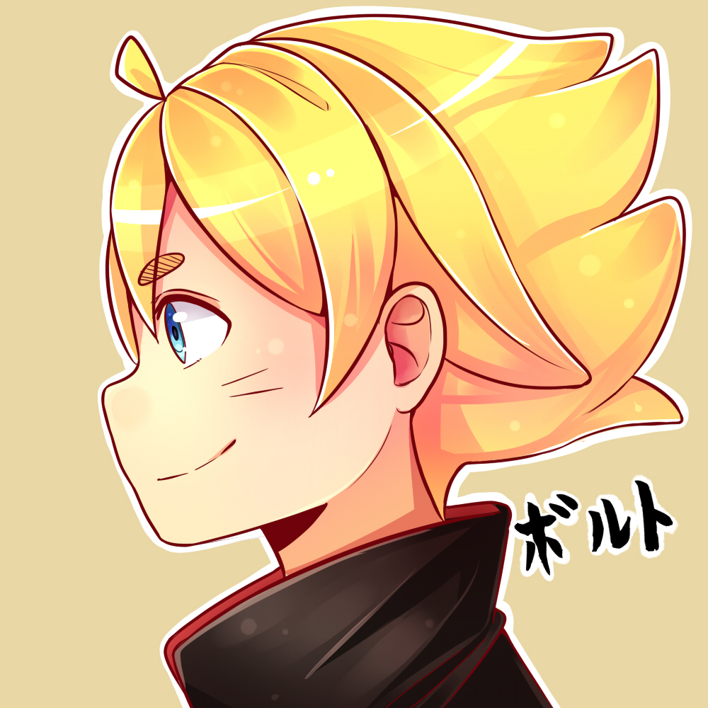 baruto_by_happyclementine-d8q8yi6