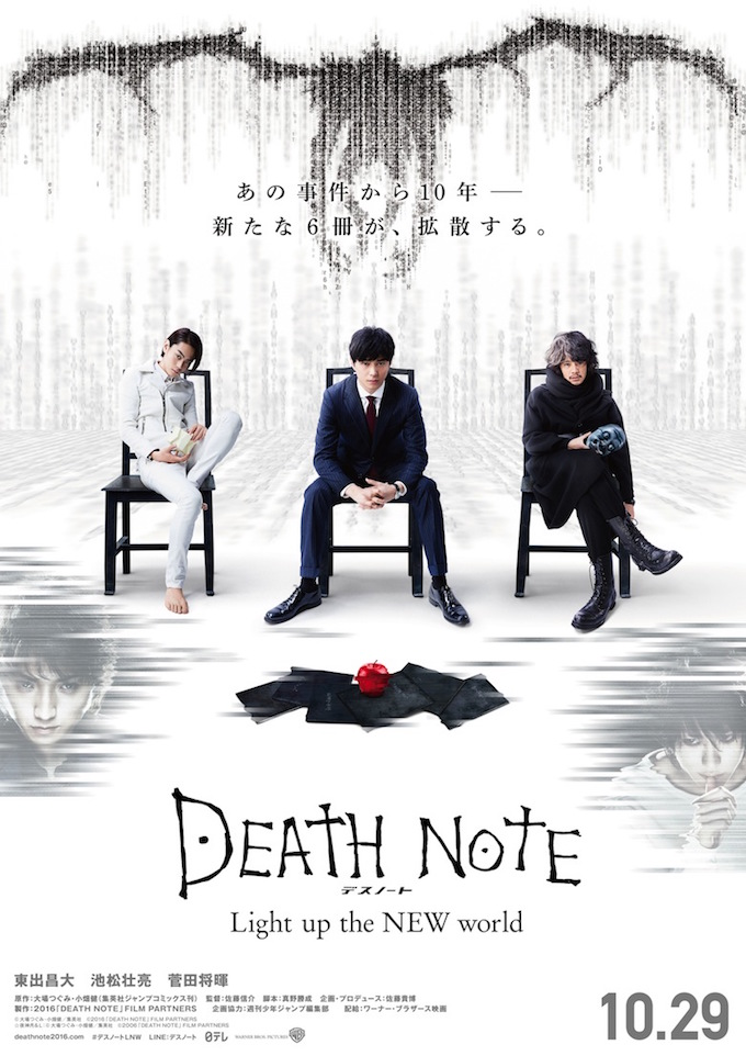 [MANGA/ANIME] Death Note - Page 5 Deathnote_0422_2