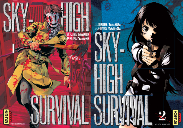 sky-high-annonce