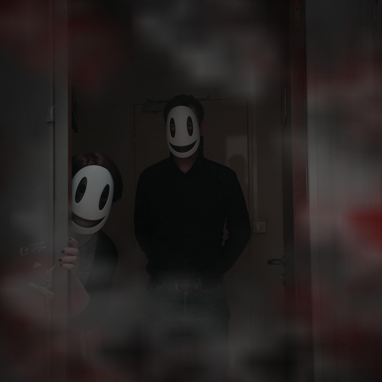 photo masques