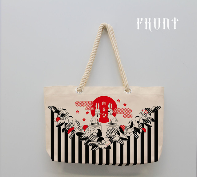 news_xlarge_eventggentei_tote_front