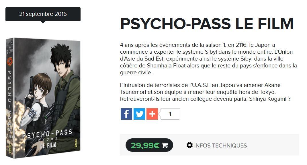 film-psycho