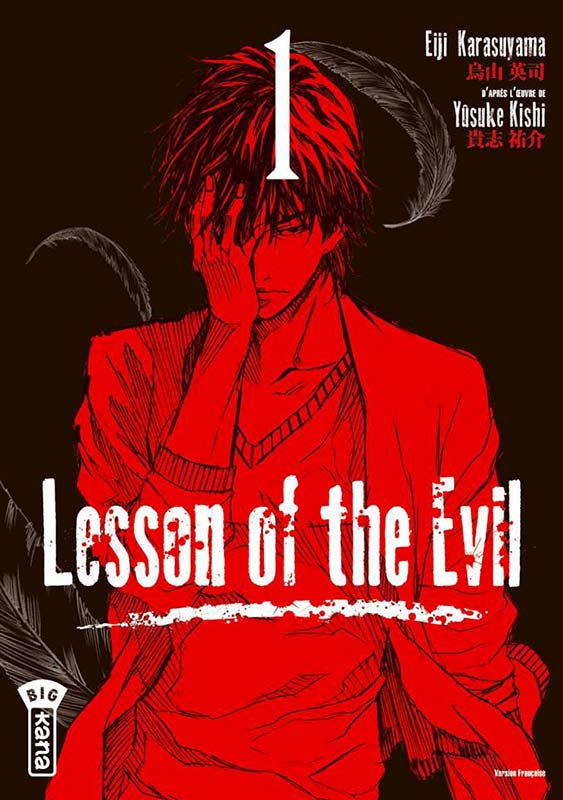 lessonof-the-evil-1-kana