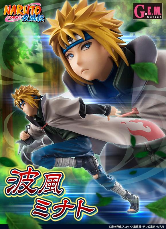 Minato-Namikaze-G.E.M-Naruto-Megahouse-1