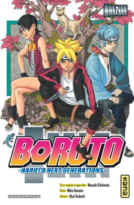 boruto-t1
