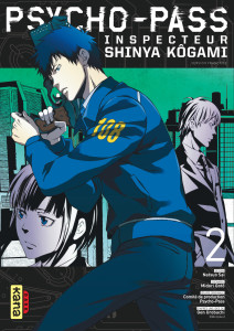 psycho-pass-inspecteur-shinya-kogami-t2