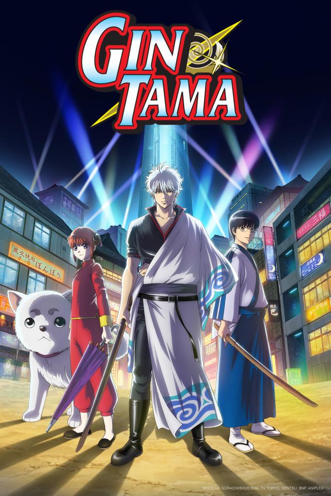 Gintama-S4-2x3