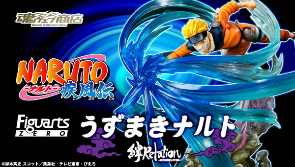 bnr_fz_naruto-kizunarelation_600x341
