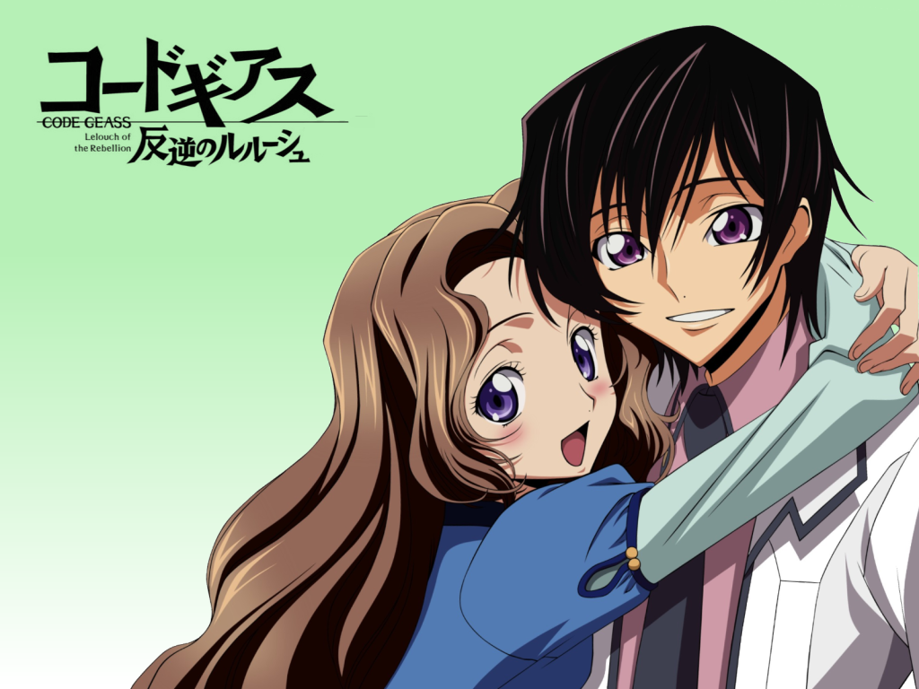 code geass Lelouch and Nunnally