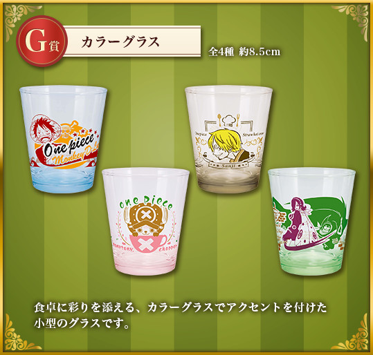 item_g