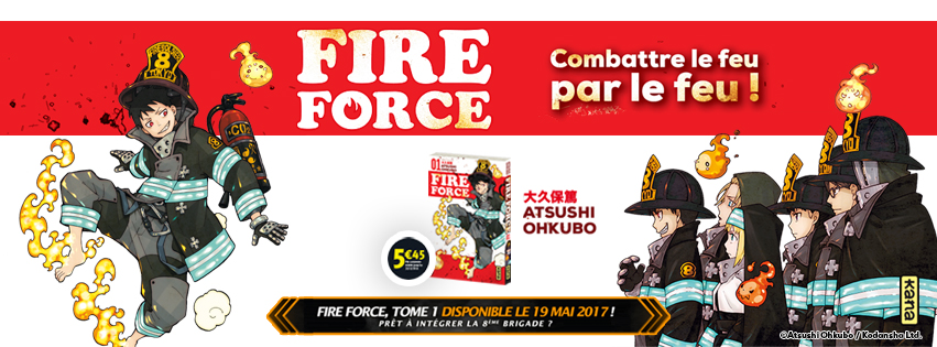 FireForce_FB