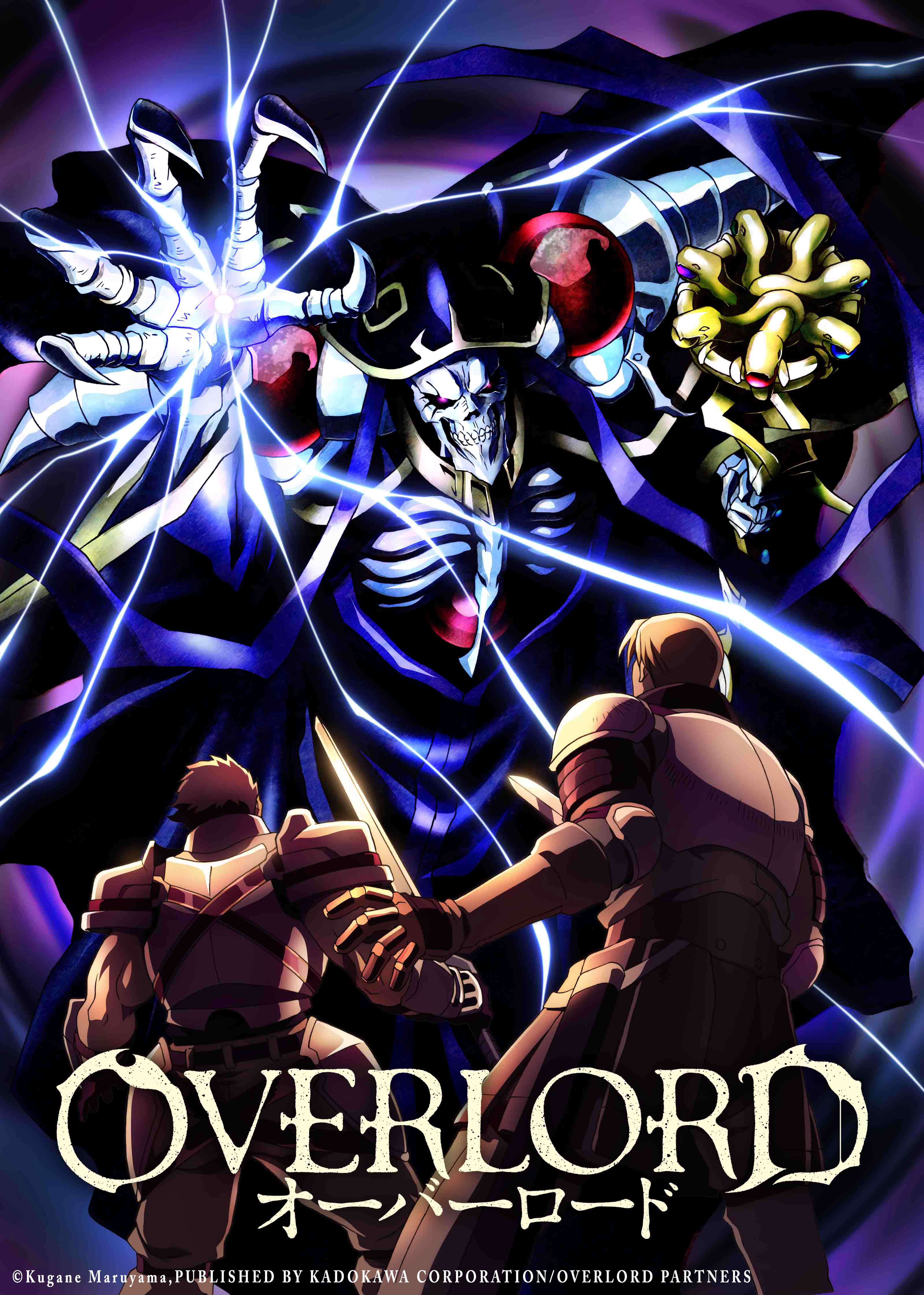 Key Visual OVERLORD