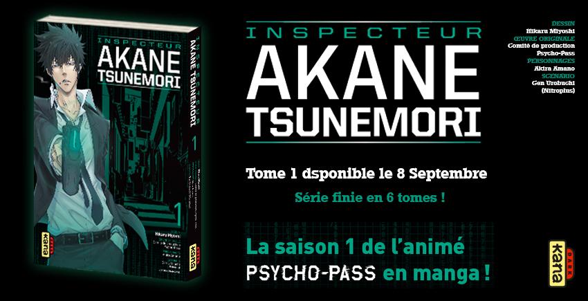 psycho-pass-inspecteur-akane