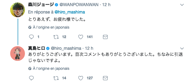 morikawa george ippo