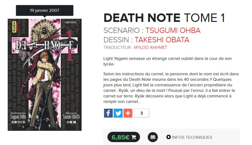 death note t1