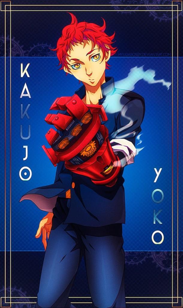 smokin__parade__kakujo_yoko_by_hyugasosby-d9iligc