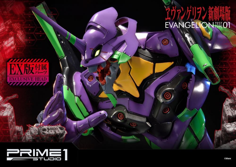 evangelion eva-test type 01 figure