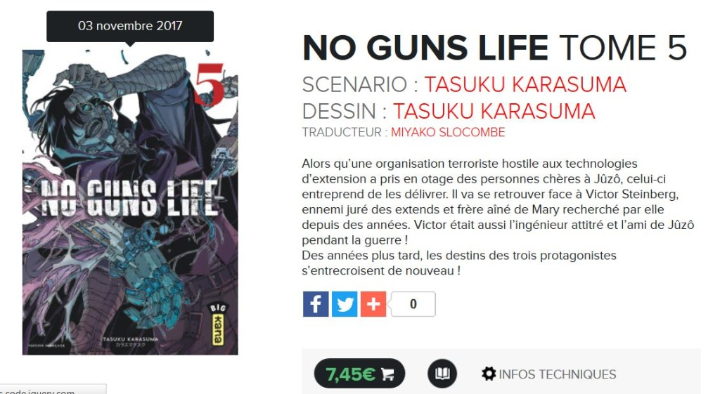 no guns life 5 kana blog