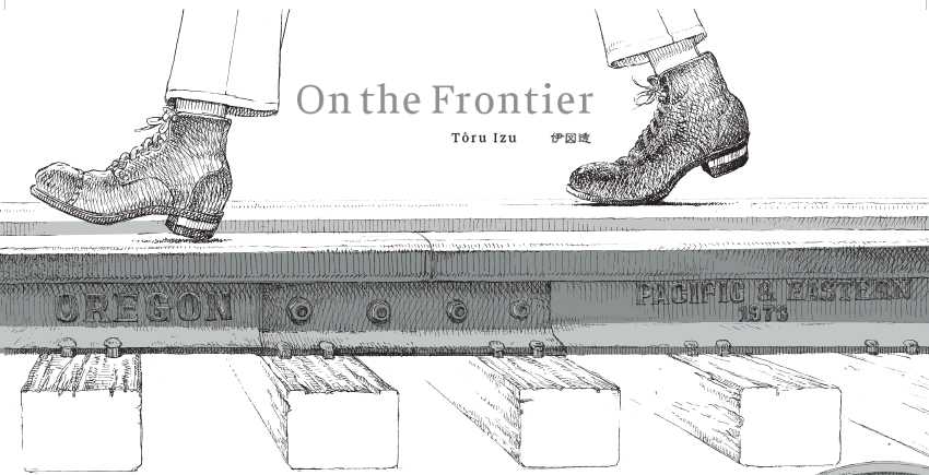 on-the-frontier