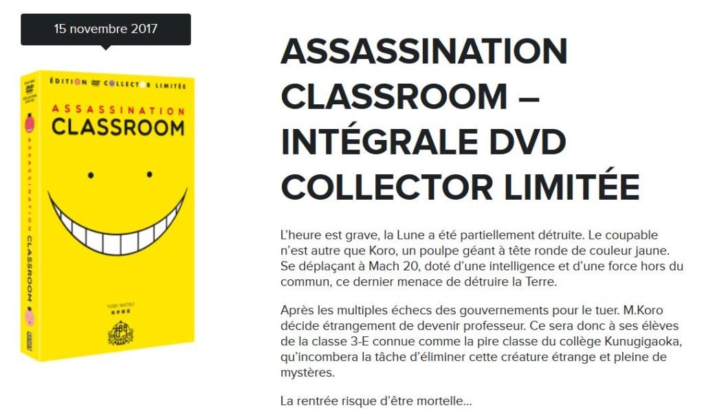 assassination vol1 collector kana dvd