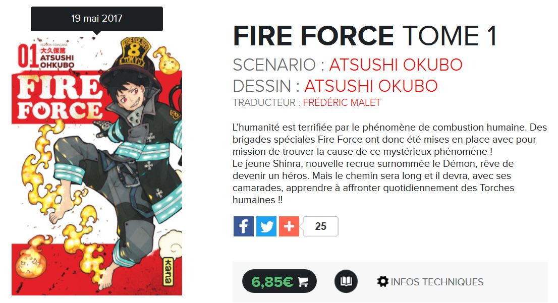 fire force tome 1 blog kana